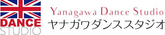 ヤナガワダンススタジオ